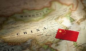 Icbbs 2020 Xiamen China